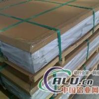 徐州 铝板 铝合金板 生产厂家