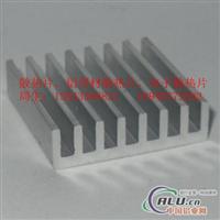 散热片铝铝型材散热片