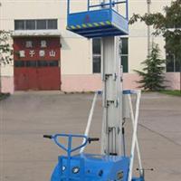自行铝合金升降机