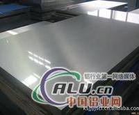A01501直銷進口鋁合金板A01501