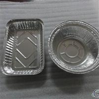 铝箔容器、一次性铝箔容器厂家