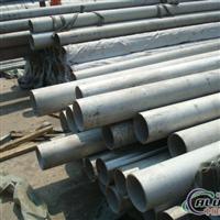 3003防锈铝管   5052防锈铝管  5454铝管