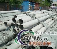 6061铝管   6063铝管    LY12铝管  合金铝管
