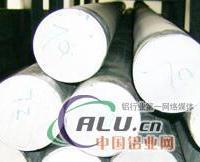 ALCOA5052铝板ALCOA5052铝合金