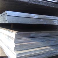 2A12T4 铝板