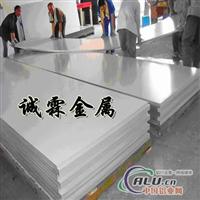 供应1100纯铝合金铝板料