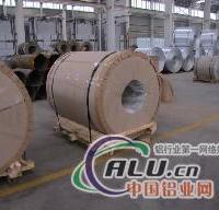 供應鋁帶徐州市遠華鋁業