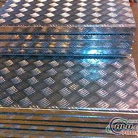 徐州花纹铝板生产1060 3003 5052