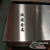 诚霖代理商代理铝镁合金5052铝板