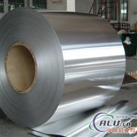 国标7005高韧性铝带 冷轧铝带