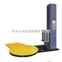 高品质自动薄膜缠绕机