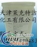 LTIV铝专用除油洗白液生产厂家