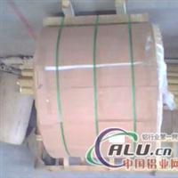 厂家1060铝卷板3003花纹板5052合金铝板