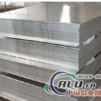超硬高强度合金铝2B12 合金铝板