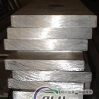 6063超厚铝板免费切割铝板