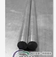 合金铝管、LY12合金铝管、现货铝管