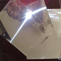 7A04镜面铝板(厚度0.4mm)