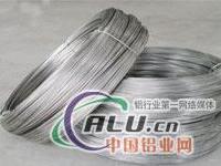 铝线合金铝线纯铝线