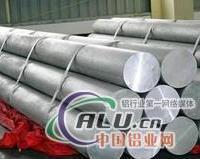 6063铝棒、合金铝棒、铝排等长期供应鑫鲁