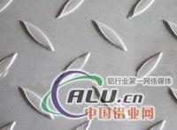 花纹铝板天津鑫鲁铝业硬质铝板、纯铝板、超厚铝板