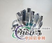 【建筑铝型材 建筑铝型材价格】