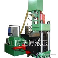 液压金属压块机 粉末压块机