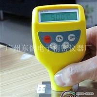 專用漆膜測厚儀,漆膜厚度單位,漆膜測厚儀廠家
