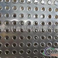 铝板加工价钱 徐州铝板加工厂家