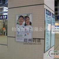 广告铝合金展板边框 铝合金相框