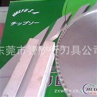 日本兼房铝材切割锯片14寸