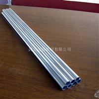铝型材  其他型材