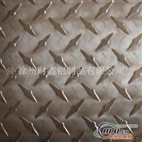 5052花纹铝板价格 指针花纹板