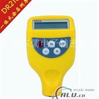 DR210漆膜厚度測量儀價格