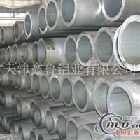 大口径厚壁铝管挤压方管毛细盘管