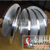 单面铜箔铝箔麦拉