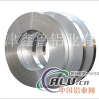 分条铝带超窄铝箔超窄铝带铝排