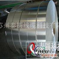 電子鋁箔 親水鋁箔 價格