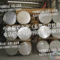 镁铝硅6061进口铝棒