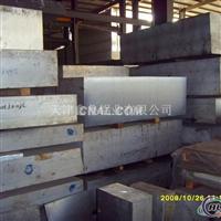 各种铝合金板的用途5052中厚板