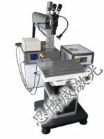 不銹鋼激光/鋁材激光焊接機