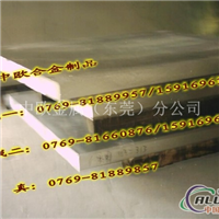 进口铝合金可电镀扁铁aaa白钢