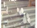 供应ZAlCu4 ZL203铝合金