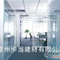 办公隔间装修,办公司隔断