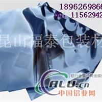 供应印刷屏蔽袋,防静电屏蔽袋