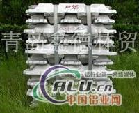 供应硅九铜三铝合金