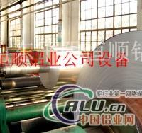 合金铝卷带,标牌铝带,变压器铝带,涂层铝卷带,合金铝卷生产