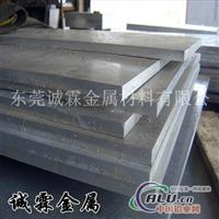 批发1100纯铝合金 1100铝板