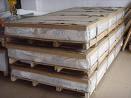 5052合金铝板,热轧合金铝板,山东合金铝板