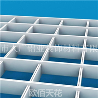 供应优质铝格栅吊顶格栅天花板