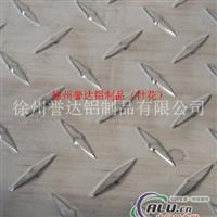 供应花纹铝板(五条筋、指针型、)